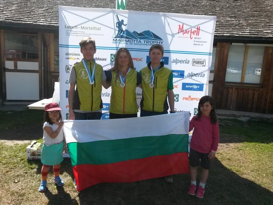 "Участие в ""Mouveran race"" и ""Marmota Trophy"" на ски-алпинистите ни"