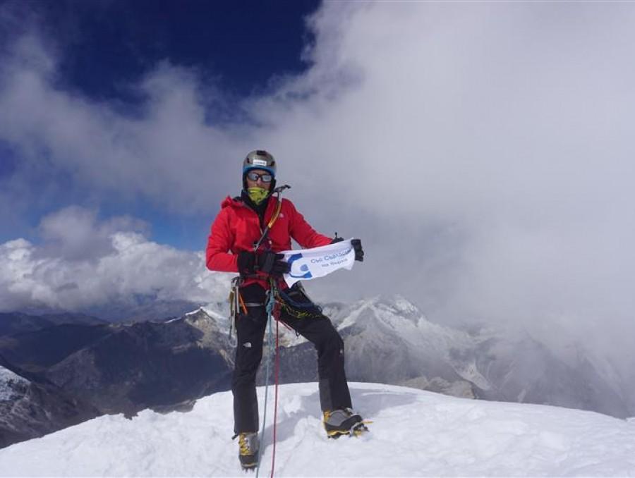 Със Съгласие на връх Алпамайо